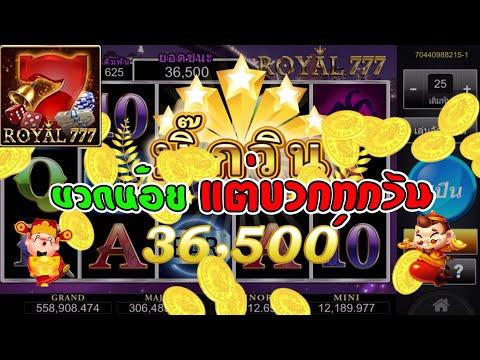 royal777 สล็อตจีคลับ Gclub Slot