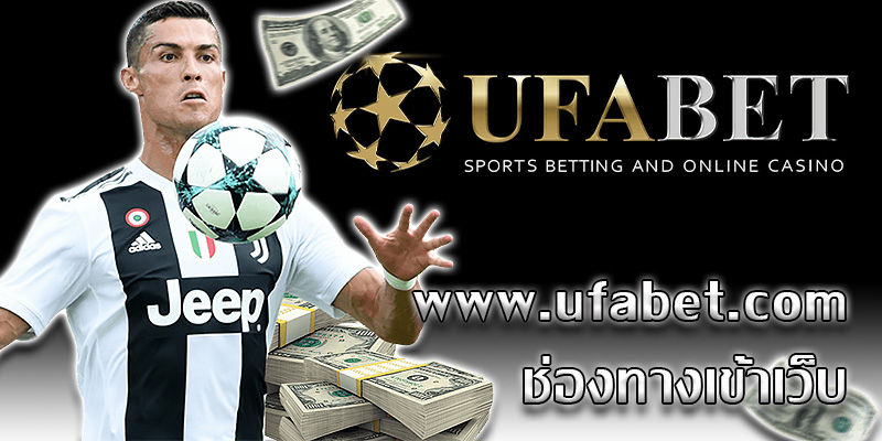 www.ufabet.com